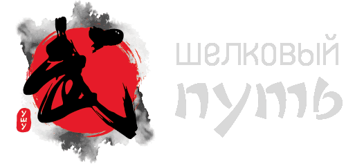Шаолинь — удачное стечение обстоятельств для всемирной известности